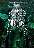 Gilgameshのアニメ画像