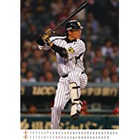 新井貴浩(阪神タイガース) 2013年カレンダー