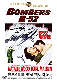 B52爆撃隊 [DVD]