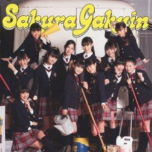 さくら学院2011年度~FRIENDS~