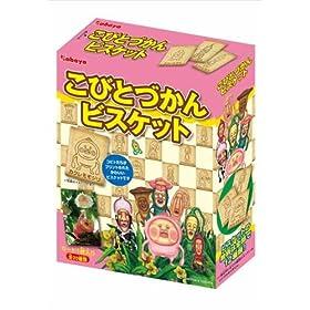 "���тƂÂ���r�X�P�b�g 10�""� BOX (�H�߁E�r�X�P�b�g)"
