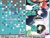 『魔法科高校の劣等生』 クリアファイル 【 B 】