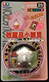 Pokemon Monster Collection 2 Figure Series - 25 - Chansey by TOMY