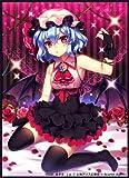 Scarlet Agents 東方Project ☆『レミリアスリーブF第伍弾(第三十弾)/illust:まさる.jp』★ 【コミケットスペシャル6】