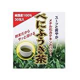 べにふうき茶 純国産100% 微粉末タイプ 30包入