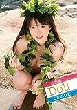 くまのりこ 小悪魔Doll [DVD]
