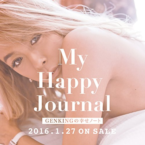 GENKINGの幸せノート~My Happy Journal~