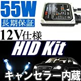 ●安心長期保証 12V 55W H11 Green 高品質HIDキット●ワーニングキャンセラー内蔵●【並行輸入品】