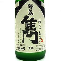 贈り物 ギフト プレゼント 日本酒 東北 岩手 地酒 限定 純米吟醸 鷲の尾 雋 せん 1800ml 16.6度 旨口 わしの尾
