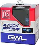 ミラリード(MIRAREED) ハロゲンバルブ GWL ウルトラホワイトバルブ H4 4700K 【車検対応】 S1407