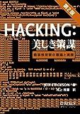 Hacking: ���������� ��2�� ���ȼ�������������ȼº�