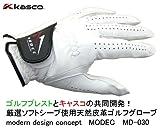 ■ゴルプレとキャスコが共同開発■Kasco MODECゴルフグローブ(天然皮革使用)片手用 MD-030【24cm・ブラック】