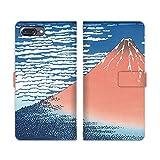 iPhone 7 Plus Case Flip Protective Cover Japanese Art Ukiyo-e Akahuji (Color: DP3000-A - Akahuji, Tamaño: LL)