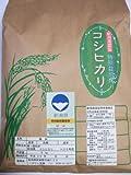 新潟県産  特別栽培米(減農薬・減化学肥料栽培米) 7分づき コシヒカリ 5kg 平成26年度産