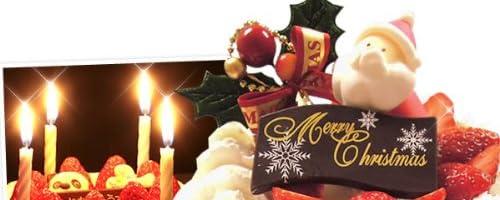 クリスマスケーキ ママとつくろうオリジナル手作りケーキセット(チョコホイップ)