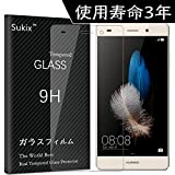 Amazon.co.jpSukix ガラスフィルム Huawei P8 Lite LUMIERE 503HW 対応