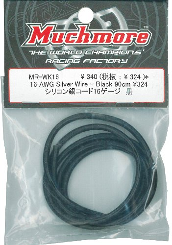 Muchmore Racing MRWK16 16 AWG Silver Wire Set, Black, 90cm - 1