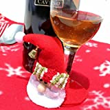 Generic Hot Red Christmas Santa Claus Tinkle Bell Wine Cup Glass Mat Pad Xmas Table Decor