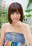 小林麻耶 2013カレンダー