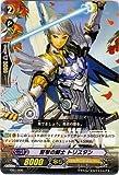 竪琴の騎士トリスタン 【TD】 TD01-006-TD [カードファイト!!ヴァンガード] 《トライアルデッキ「聖域の光剣士」》