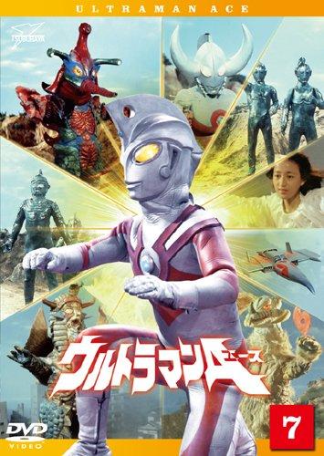 ウルトラマンA(エース) Vol.7 [DVD]