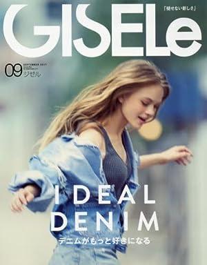 GISELe(ジゼル) 2017年 09 月号