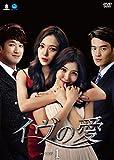 イヴの愛 DVD-BOX1