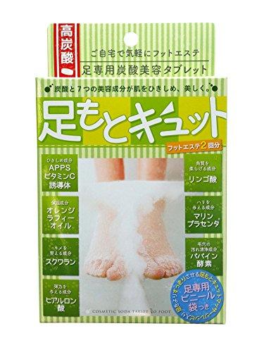 美ENTER化粧品 足専用 炭酸美容タブレット 足もとキュット 30g×2錠