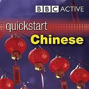 Quickstart Chinese   [Ying Fu]