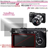 �h�w�䐫�ی����t�B�����E�v���K�[�h�`�e for SONY �� NEX-7/6/5/3 �� 55 / DCDPF-PGSONEX