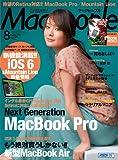 Mac People (マックピープル) 2012年 08月号 [雑誌]