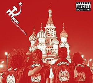 Desde Rusia Con Amor Edicion Especial CD+DVD