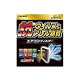 Amazon.co.jpカーメイト 車用 エアコンフィルター エアデュース  FD306P