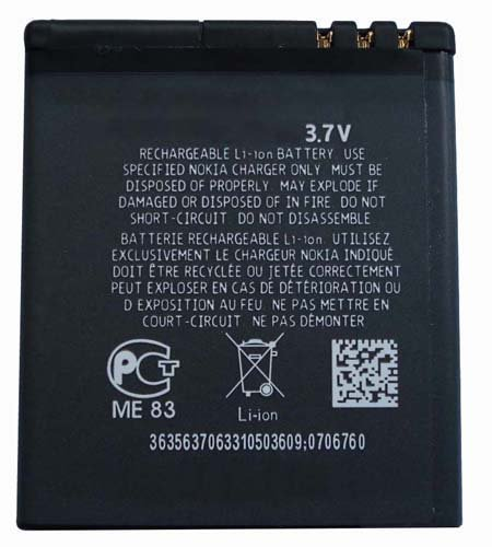 Replacement Battery Nokia BL-5F / BL-6F for Nokia N79 N93i N95 N96 X02NK 6210 6290 8810 8860