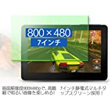 デュアルコア タブレットPC ONDA V701 デュアルコア版 7インチ Android 4.1.1 Cortex-A9 800×480 自然な日本語フォント・日本語入力  Googleプレイ対応 日本語説明書 【宅】