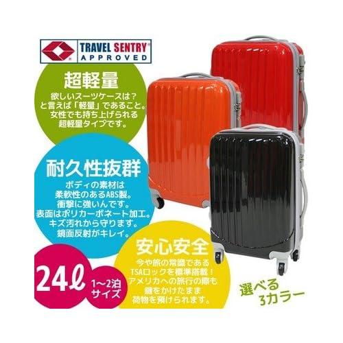 TSAロック搭載/ポリカーボネート加工/PIAスーツケース/Sサイズ/橙/YY-8605