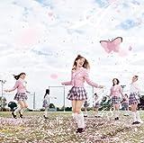 【特典生写真付き】桜の木になろう(初回盤Type-B)(DVD付)