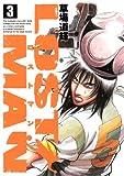 LOST MAN(3) LOST MAN (ビッグコミックス)
