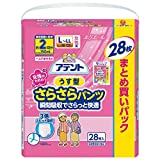 Amazon.co.jp【大容量】アテント うす型さらさらパンツ L~LL 女性用 2回吸収 28枚入【ADL区分:一人で歩ける方】