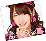 (卓上)AKB48 川栄李奈 カレンダー 2014年