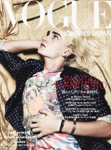 VOGUE HOMMES JAPAN VOL.9(ヴォーグ ジャパン 2012年 10月号増刊)