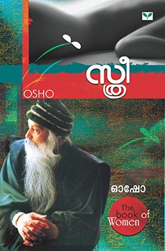Sthree (Malayalam Edition)
