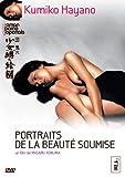echange, troc Portraits de la Beauté Soumise