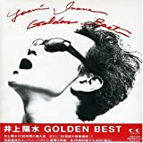 Golden Best(井上陽水)