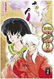 Inu Yasha New Edition 07