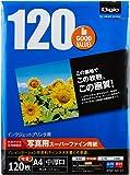 ナカバヤシ インクジェット用紙 写真用スーパーファイン用紙 A4 120枚入 JPSF-A4-12