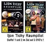 Ijon Tichy: Raumpilot - Staffel 1+2 (3 DVDs)