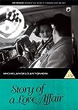 Story of a Love Affair - (Mr Bongo Films) (1950) [DVD]