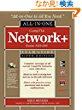 CompTIA Network+ All-In-One Exam Guide: Exam N10-005