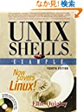 UNIX® Shells by Example
